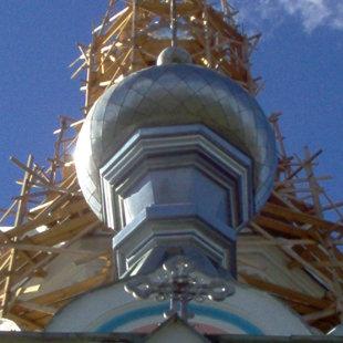 Baznīcas kupolu rekonstrukcija